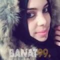 سورية من المنقف | أرقام بنات | موقع بنات 99
