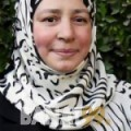 صوفية من سوريا 41 سنة مطلق(ة) | أرقام بنات واتساب