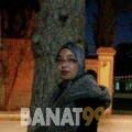 لميتة من بنغازي | أرقام بنات | موقع بنات 99
