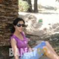 أسماء من عمان | أرقام بنات | موقع بنات 99
