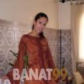 ميرال من دبي | أرقام بنات | موقع بنات 99