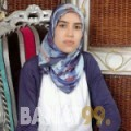إيمة من القاهرة | أرقام بنات | موقع بنات 99