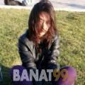 حبيبة من بنغازي | أرقام بنات | موقع بنات 99