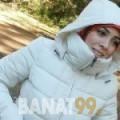 سلام من قسنطينة | أرقام بنات | موقع بنات 99
