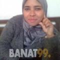 هيفة من دمشق | أرقام بنات | موقع بنات 99