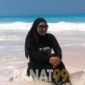 لانة من دبي | أرقام بنات | موقع بنات 99