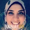 كلثوم من البحرين 31 سنة مطلق(ة) | أرقام بنات واتساب