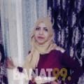 منار من دمشق | أرقام بنات | موقع بنات 99