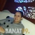 صبرين من دمشق | أرقام بنات | موقع بنات 99