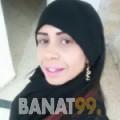 جوهرة من الإمارات 37 سنة مطلق(ة) | أرقام بنات واتساب