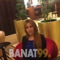 رامة من محافظة سلفيت | أرقام بنات | موقع بنات 99