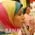 مريم من ولاية قريات | أرقام بنات | موقع بنات 99