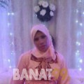 إيمان من بنزرت | أرقام بنات | موقع بنات 99