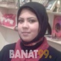 آنسة من محافظة سلفيت | أرقام بنات | موقع بنات 99