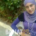 أميمة من مصر 25 سنة عازب(ة) | أرقام بنات واتساب