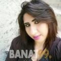 هاجر من القاهرة | أرقام بنات | موقع بنات 99