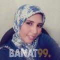 إكرام من بنغازي | أرقام بنات | موقع بنات 99