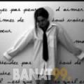 شروق من المغرب 29 سنة عازب(ة) | أرقام بنات واتساب