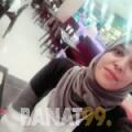 غفران من دبي | أرقام بنات | موقع بنات 99