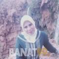 نوال من دمشق | أرقام بنات | موقع بنات 99