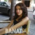 حسناء من مصر 22 سنة عازب(ة) | أرقام بنات واتساب
