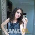 سناء من ليبيا 32 سنة مطلق(ة) | أرقام بنات واتساب