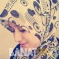 جهاد من بنزرت | أرقام بنات | موقع بنات 99