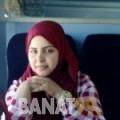 صوفي من الوكرة | أرقام بنات | موقع بنات 99