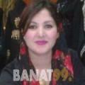 ريهام من ولاية قريات | أرقام بنات | موقع بنات 99