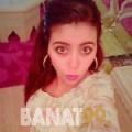 حليمة من بنغازي | أرقام بنات | موقع بنات 99