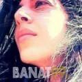 آنسة من بنغازي | أرقام بنات | موقع بنات 99