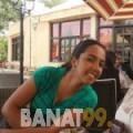 إسلام من بنزرت | أرقام بنات | موقع بنات 99