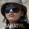 جواهر من دمشق | أرقام بنات | موقع بنات 99