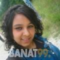 شيماء من ولاية قريات | أرقام بنات | موقع بنات 99