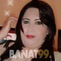سراح من لبنان 34 سنة مطلق(ة) | أرقام بنات واتساب