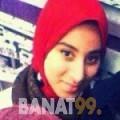 رانة من البحرين 24 سنة عازب(ة)   أرقام بنات واتساب