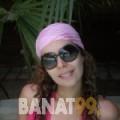دانية من قرية عالي | أرقام بنات | موقع بنات 99