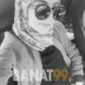 فاطمة من محافظة سلفيت | أرقام بنات | موقع بنات 99