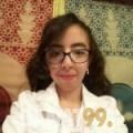 سوسن من محافظة سلفيت | أرقام بنات | موقع بنات 99
