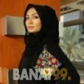 نيرمين من محافظة سلفيت | أرقام بنات | موقع بنات 99