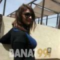 سميرة من الديوانية | أرقام بنات | موقع بنات 99