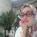 سها من دبي | أرقام بنات | موقع بنات 99