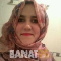ليمة من اليمن 37 سنة مطلق(ة) | أرقام بنات واتساب