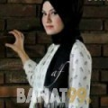 شيماء من بزبدين | أرقام بنات | موقع بنات 99