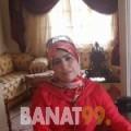 حجيبة من اليمن 46 سنة مطلق(ة)   أرقام بنات واتساب