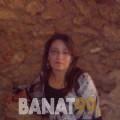 نرجس من محافظة سلفيت | أرقام بنات | موقع بنات 99