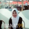 فتيحة من الأردن 30 سنة عازب(ة) | أرقام بنات واتساب