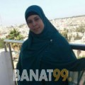 رميسة من مصر 33 سنة مطلق(ة) | أرقام بنات واتساب