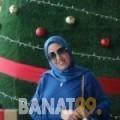 شهد من محافظة سلفيت | أرقام بنات | موقع بنات 99