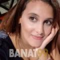 دانية من محافظة سلفيت | أرقام بنات | موقع بنات 99